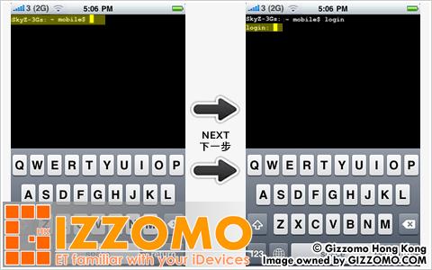 更改SSH 密碼教學(MobileTerminal) - Cydia 相關使用教學系列- Gizzomo