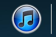 最新版 iTunes