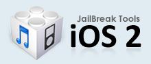 下載 iOS 2 破解工具