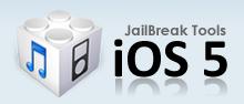 下載 iOS 5 破解工具
