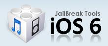 下載 iOS 6 破解工具