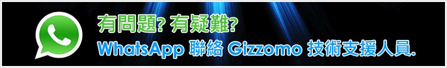 有問題? 有疑難? 立即 WhatsApp 聯絡 Gizzomo 技術支援人員.